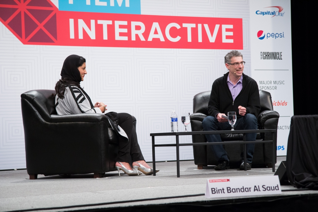 Princess Reema at SXSW Interactive 2015