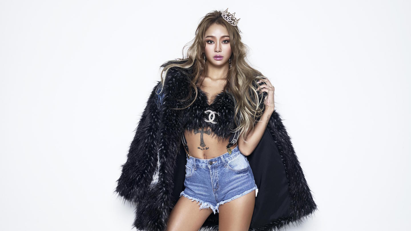2017 SXSW Showcasing Artist Hyolyn