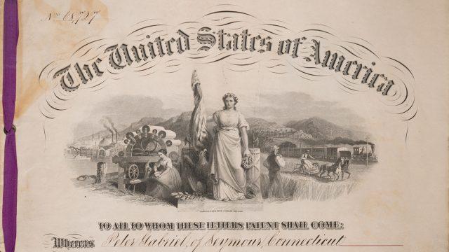 USPTO 1867 patent grant cover