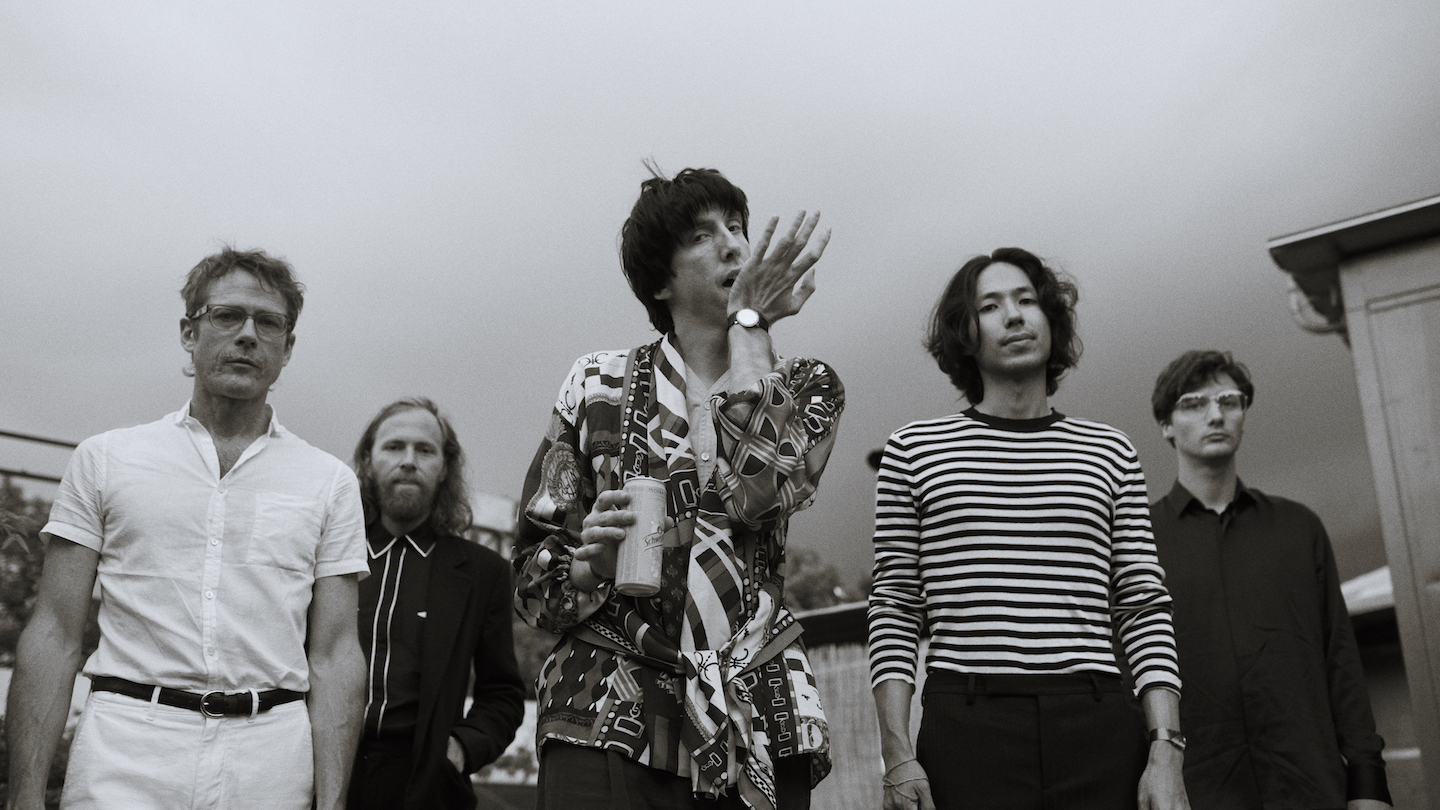 Deerhunter - Photo courtesy of the Artist