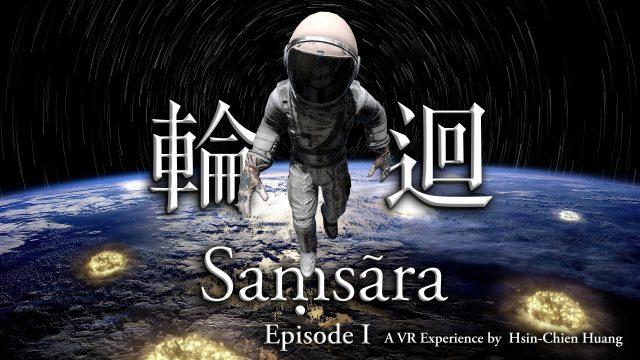 SXSW 2021 Film Samsara