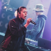 Nayana Iz performs at the SXSW Music Festival showcase presented by British Music Embassy during SXSW Online on March 19, 2021. Photo by Thomas Jackson