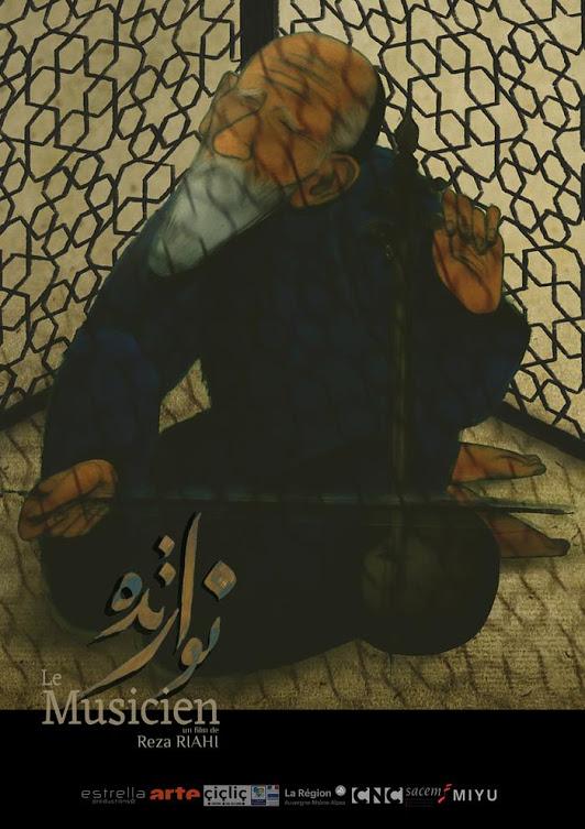 Navozande, the Musician directed by Reza Riahi