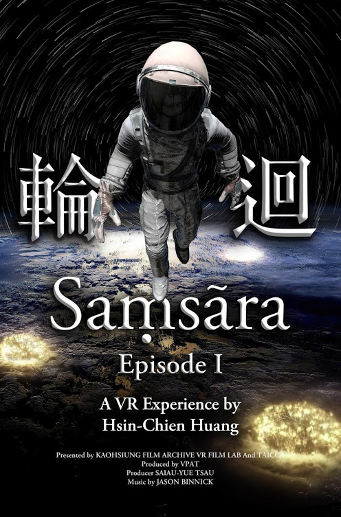Samsara directed by Huang Hsin-Chien