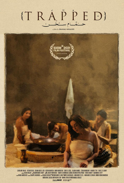 Trapped directed by Manal Khaled